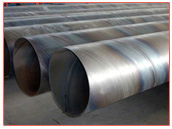 Alloy Steel Welded Pipes