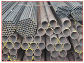 Carbon Steel ERW Tubes